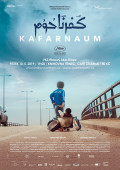 Kafarnaum FK3 WEB